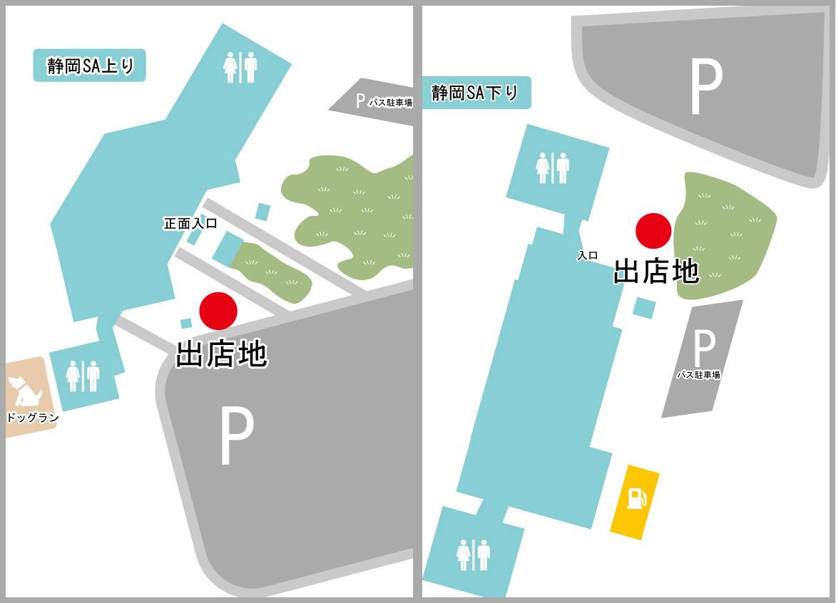 出店場所MAP